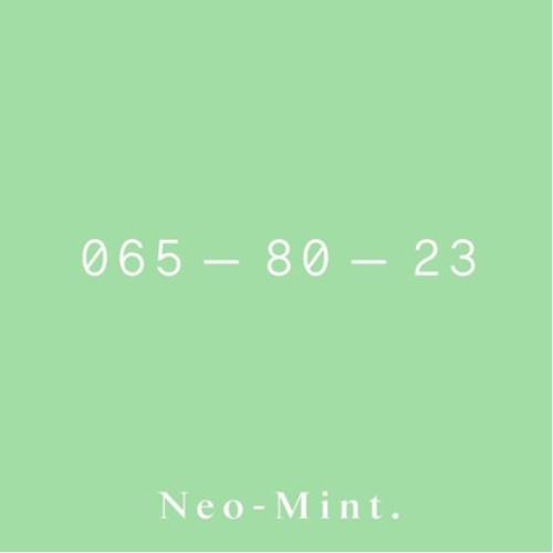 neomint